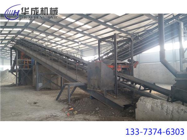 钢渣粉输送现场