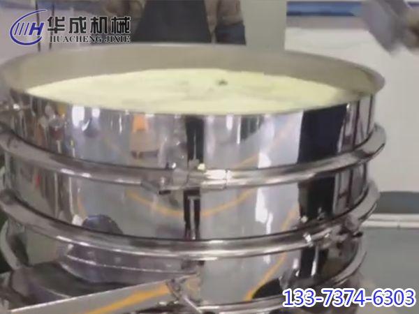 硫磺粉筛分视频