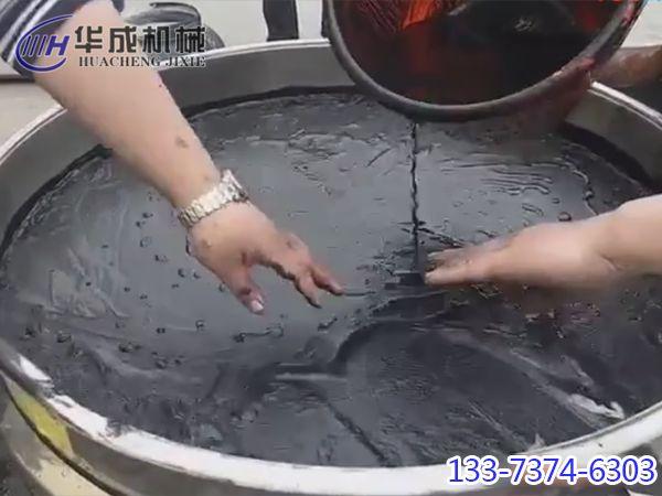 石墨浆液过滤现场