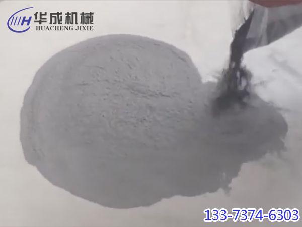 塑料粉末塑粉筛分视频 (1)