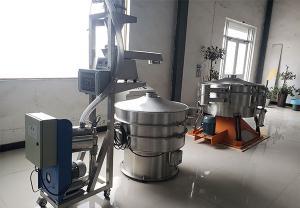 真空上料机与振动筛配套设备