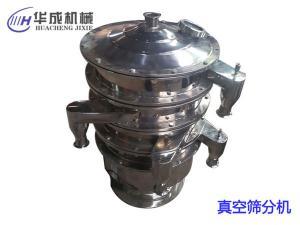 圆形振动筛改进冲入氮气保护物料不与空气接触技术