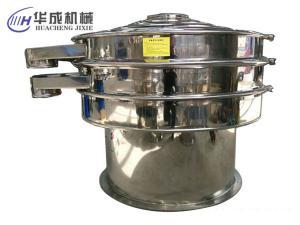 想要去除茶叶里面的茶末哪种振动筛合适?
